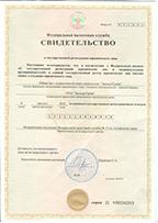 Documentation RU