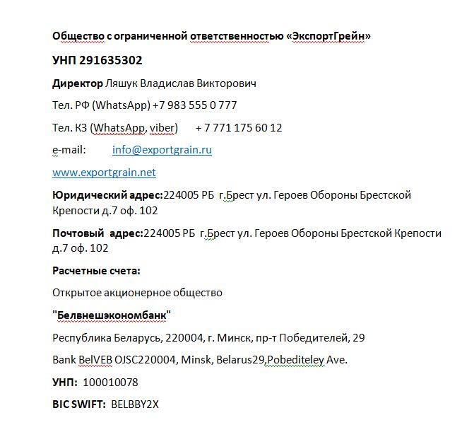 BL Documentation